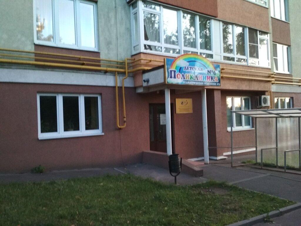 Поликлиника №9, Свободы, 49, Иваново, телефон +7 (4932) 93 ...