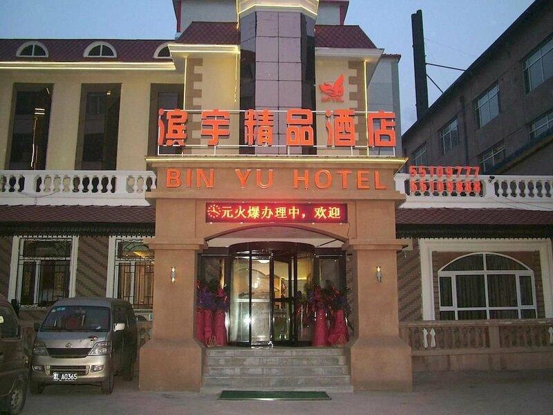 Harbin Bin Yu Hotel