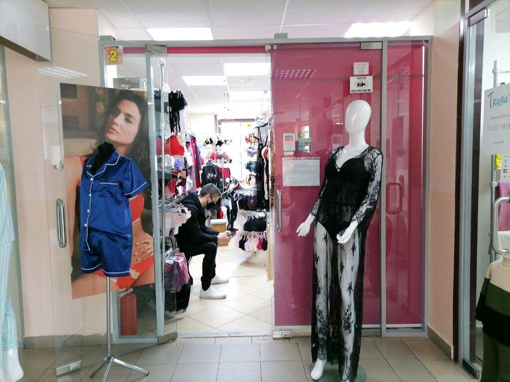 Магазин женского белья елена прозрачное женское нижнее белье видео показ