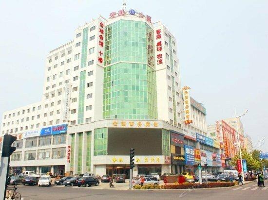 Bayuquan Hongji Business Hotel