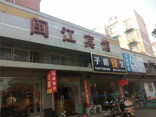Minjiang Hotel Ningbo
