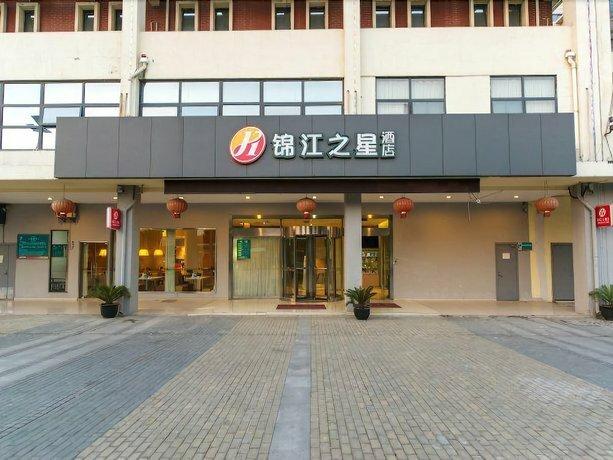 Jinjiang Inn Suzhou Sip Dushu Lake Dongxing Road