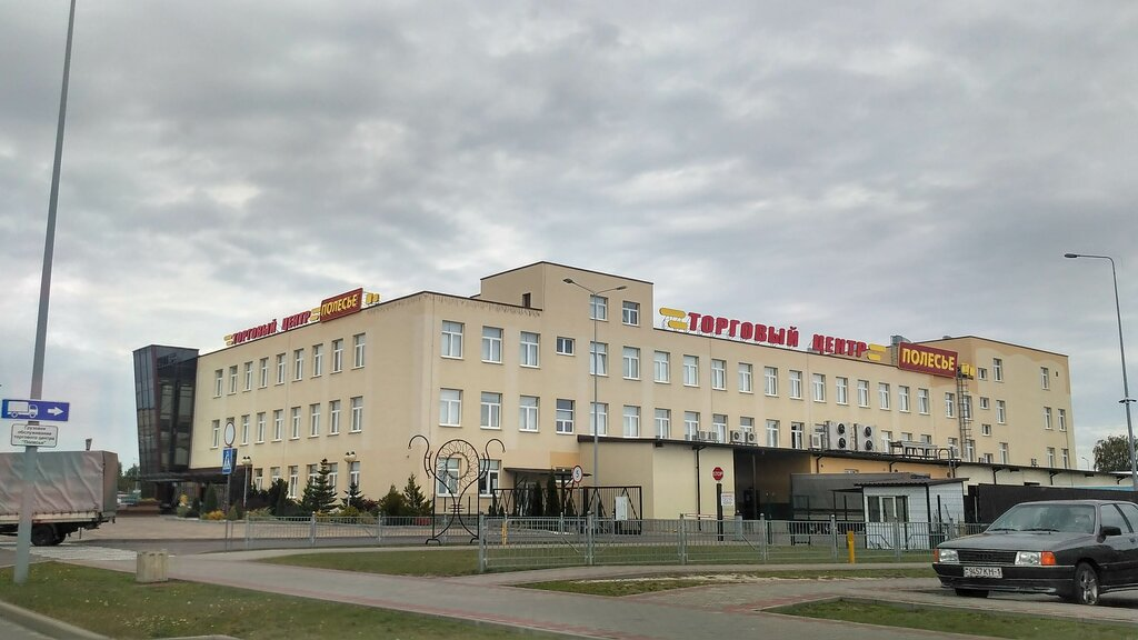 салон связи — На'связи — Кобрин, фото №2