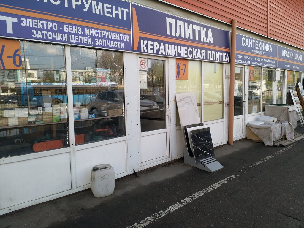 керамическая плитка — Davkeramika — Люберцы, фото №1