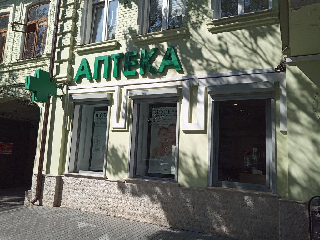 аптека — Медиофарм — Владикавказ, фото №1