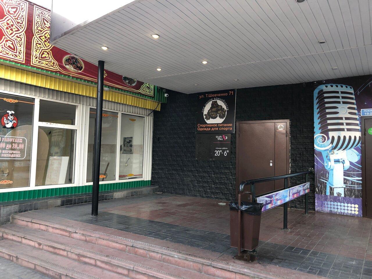 А3 клуб ночной ночной клуб бесплатный вход в новосибирске