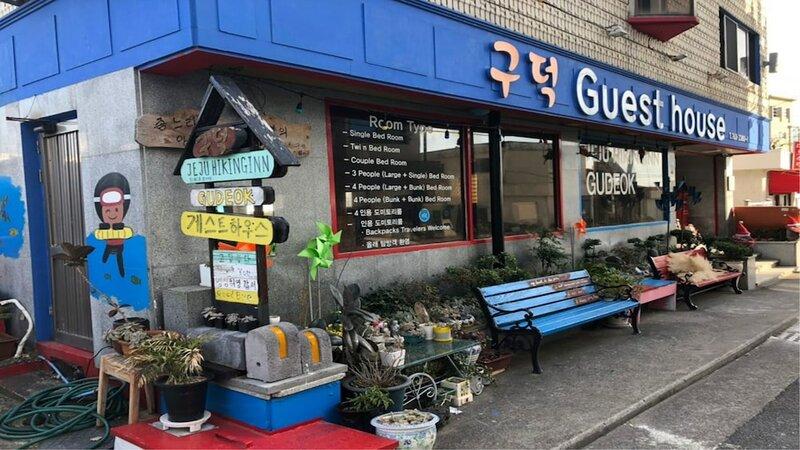 Gudeok Guest House - Hostel