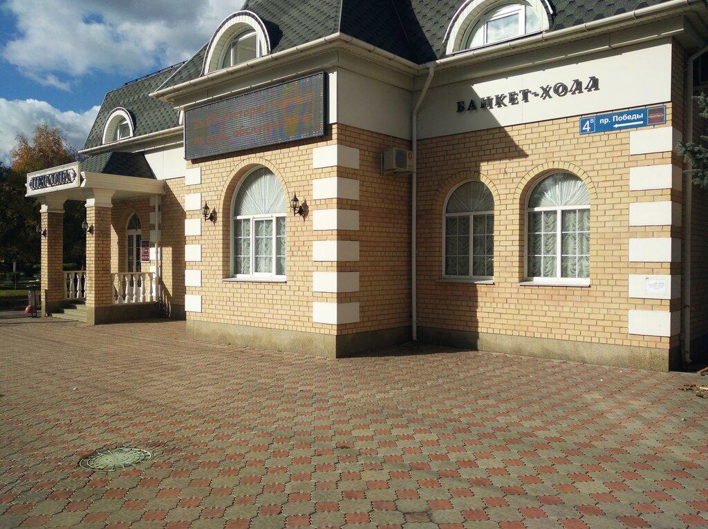 ресторан — Персона — Копейск, фото №1
