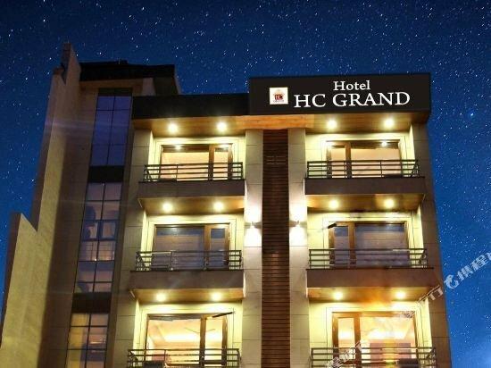 Hotel H. C Grand