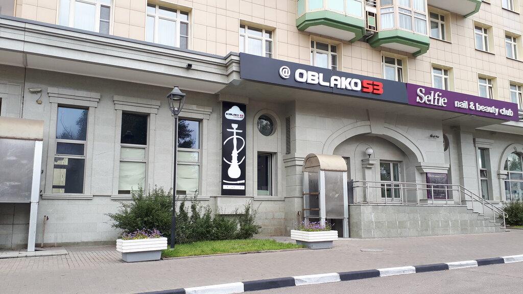 кальян-бар — Кальянная Облако 53 — Москва, фото №1