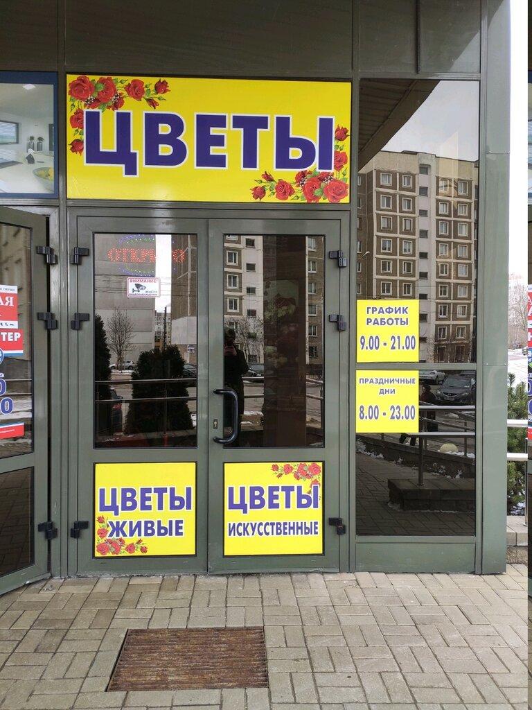 магазин цветов — Di flowers — Минск, фото №2