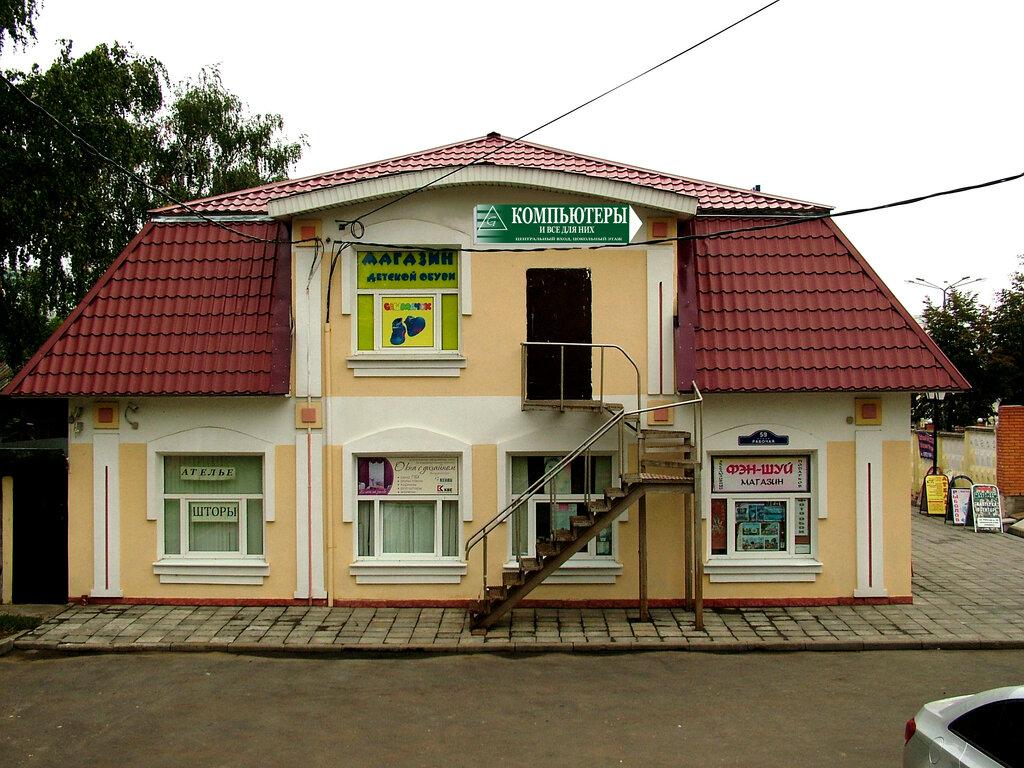 компьютерный ремонт и услуги — Гринмаркет — Ногинск, фото №2