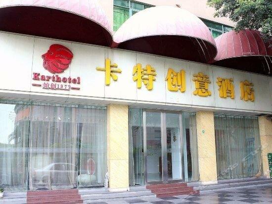Kart Hotel Shenzhen