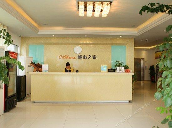 City Home Inn Hefei Wuhu Road
