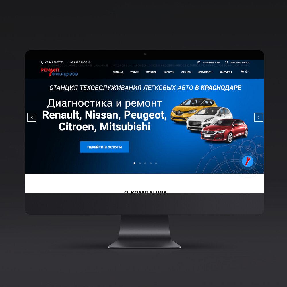 студия веб-дизайна — Инвеб — Краснодарский край, фото №1
