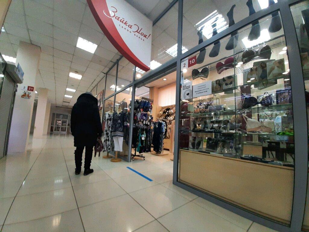 Магазины женского белья в красноярске женское нижнее белье садовод вконтакте