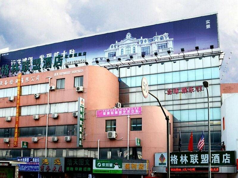 Greentree Inn Convention Center Beidi Road Hongxu
