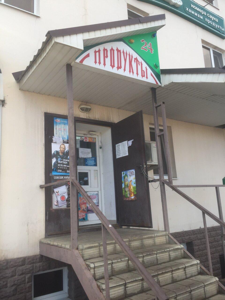 Магазин Товаров Оренбург