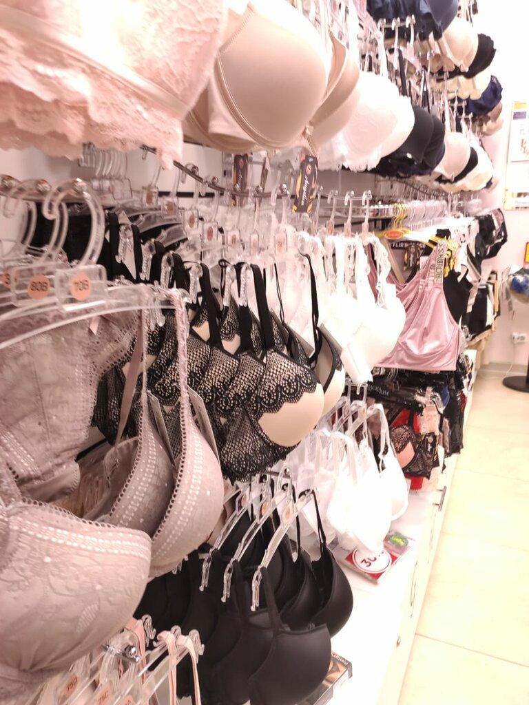 магазины женского белья люберцы