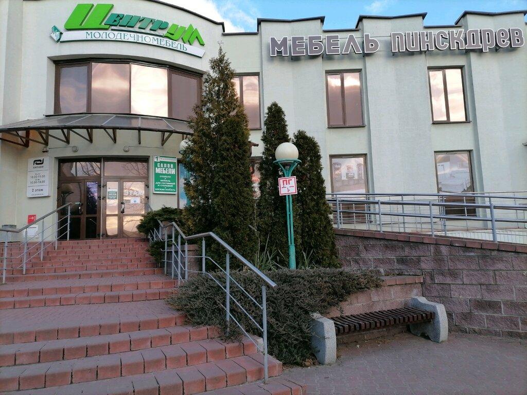 торговый центр — Центрум — Брест, фото №2