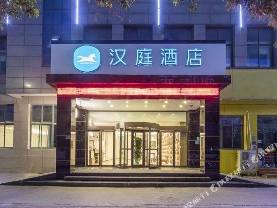 Hanting Hotel Zhengzhou High Tech Zone Headquarters Enterprise Base