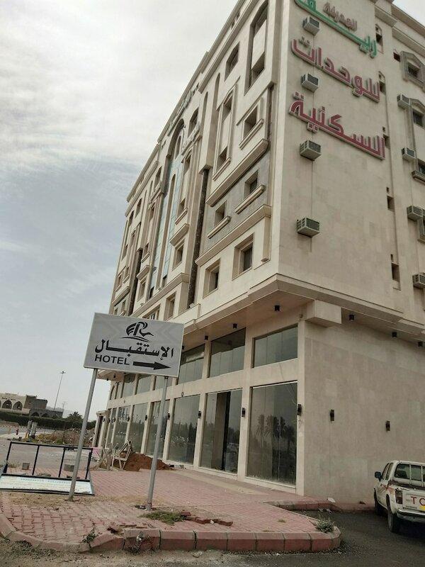 Capital O512 Reef Al Madina
