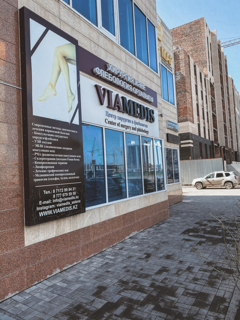 медцентр, клиника — Viamedis — Нур‑Султан, фото №1