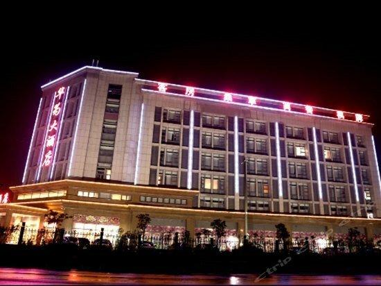 Nanjing Huawei Hotel