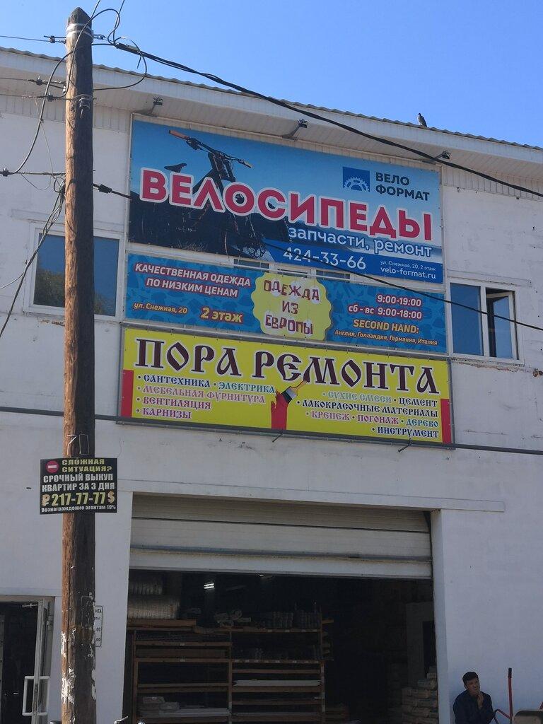 bicycle shop — Velo-Format — Nizhny Novgorod, photo 2
