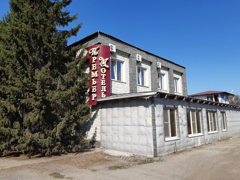 Премьер Мотель