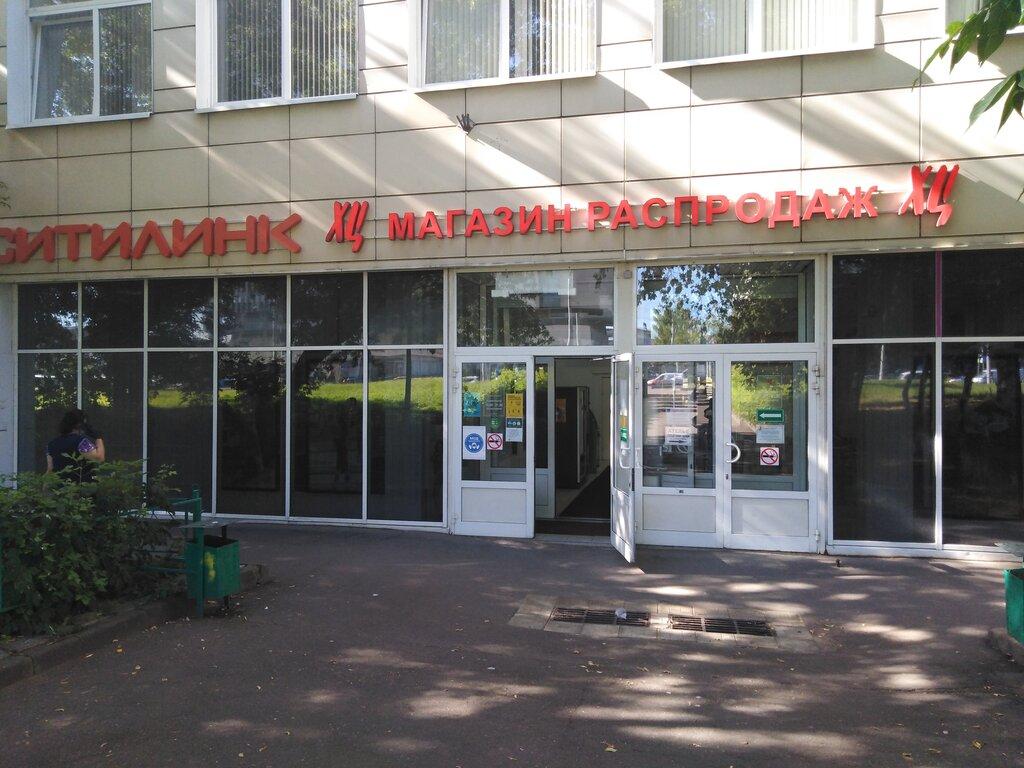 магазин электроники — Ситилинк — Москва, фото №2