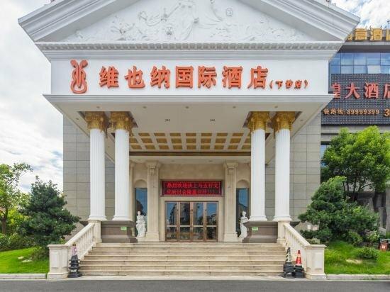 Vienna Hotel Hangzhou Xiasha