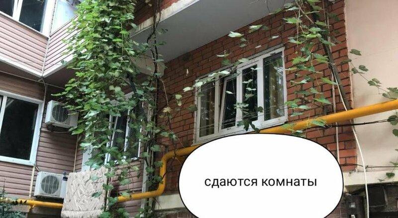 Guest House on Rybatskiy Poselok 7