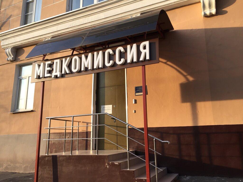 Наркологическая клиника люблино государственная наркология города красноярска