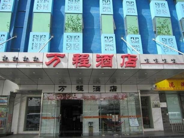 Starway Hotel Beijing Temple Heaven