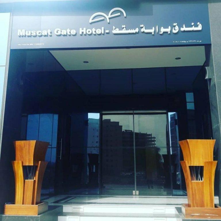 Muscat Gate Hotel