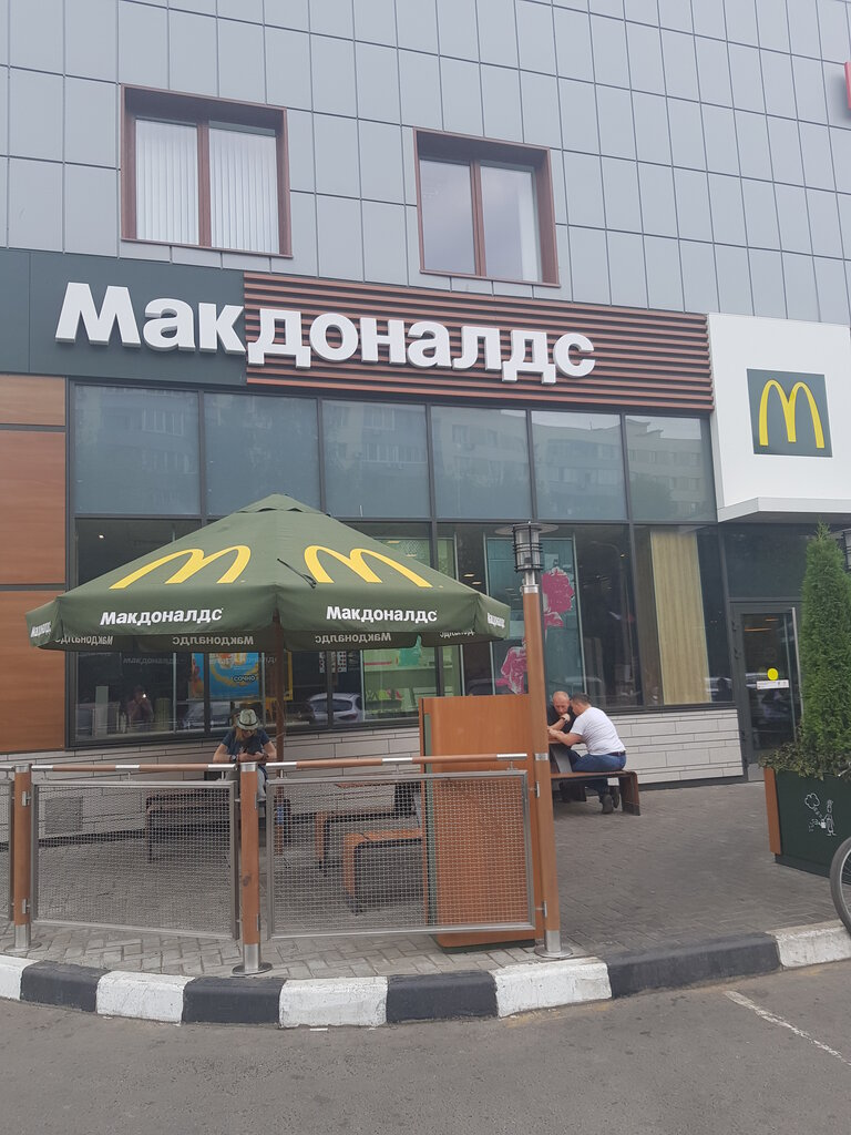 быстрое питание — Макдоналдс — Долгопрудный, фото №2