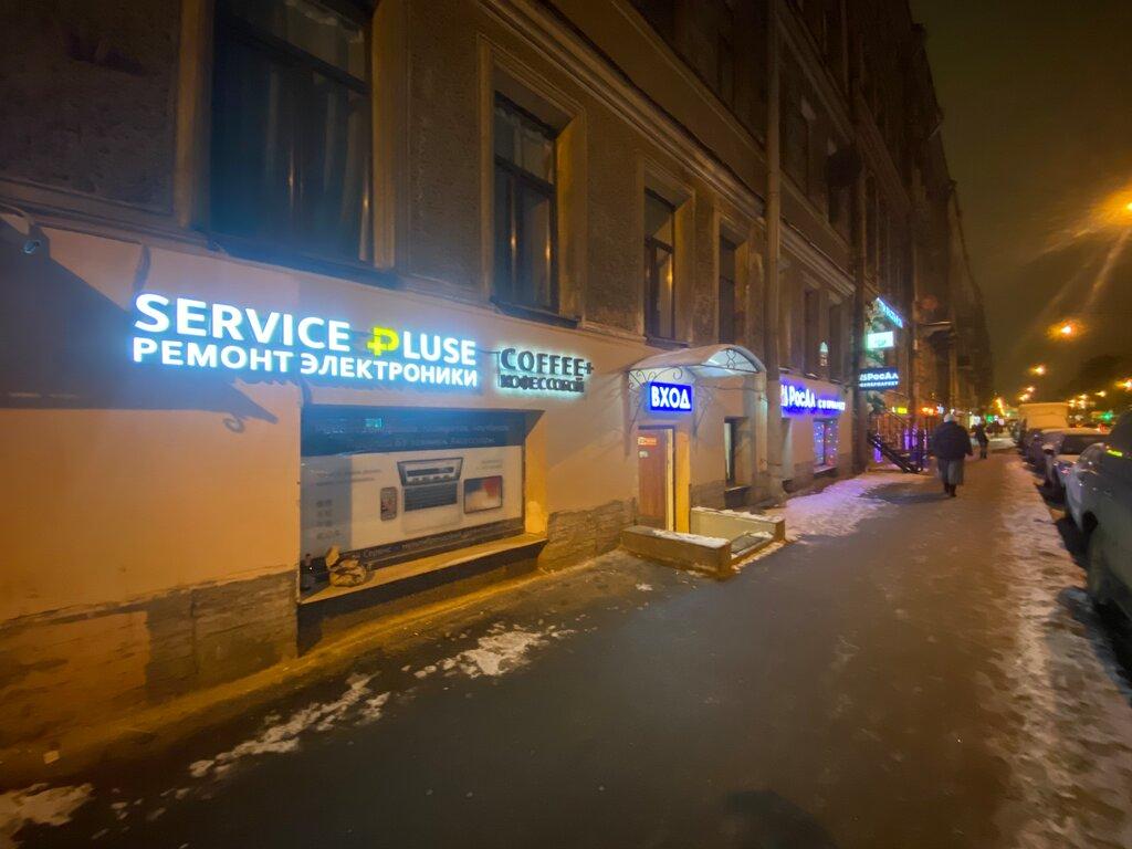 ремонт телефонов — Сервис Плюс — Санкт-Петербург, фото №2