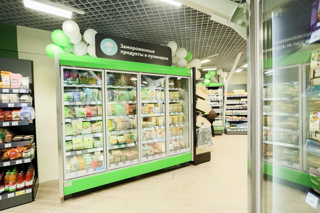grocery store — VkusVill — Shelkovo, photo 1