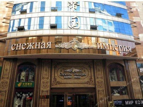 Bingxue Diguo Longsheng Inn