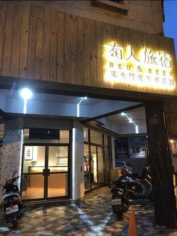 Xiang Pin Hotel