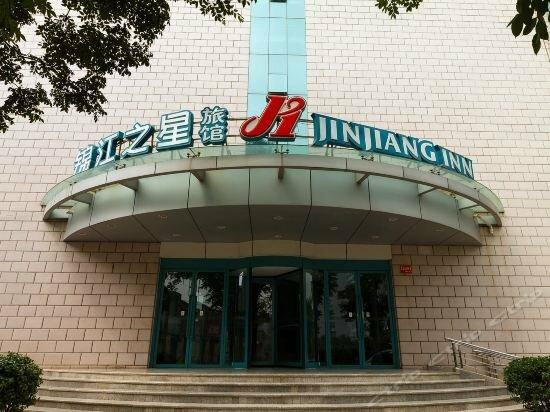 Jinjiang Inn Anyang Wenfeng Main Road