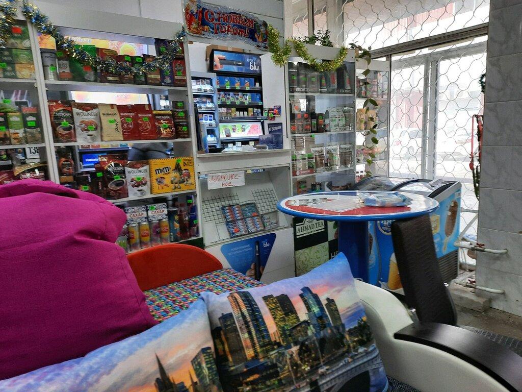 Магазины табачных изделий в волгограде сигареты с жидкости купить в таганроге