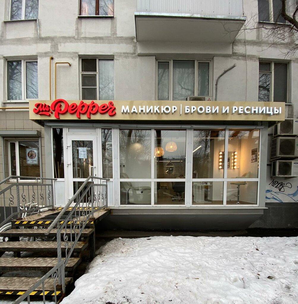 ногтевая студия — Ms.Pepper — Москва, фото №1