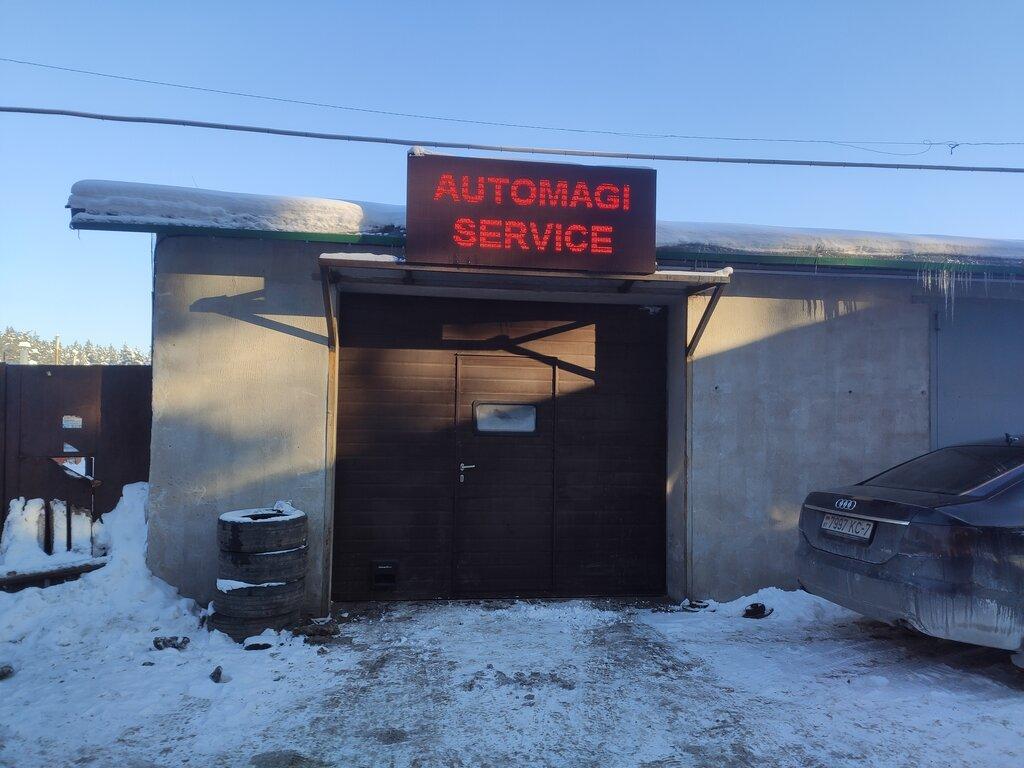 автосервис, автотехцентр — СТО М9 — Минск, фото №2