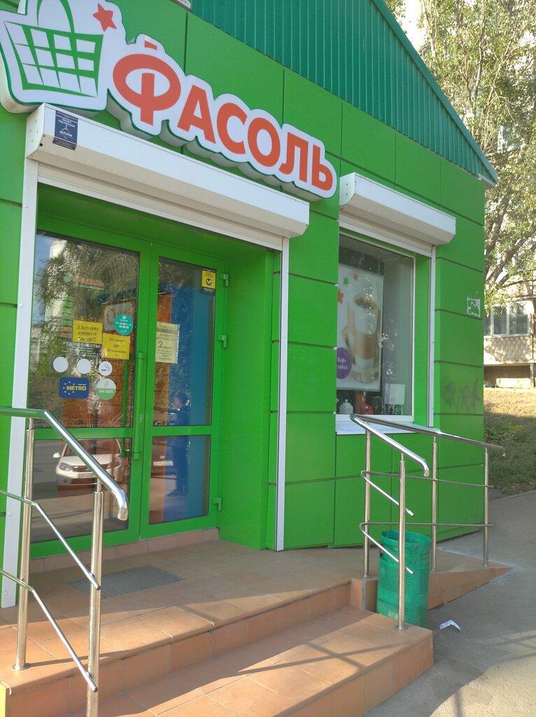 магазин продуктов — Фасоль — Самара, фото №2