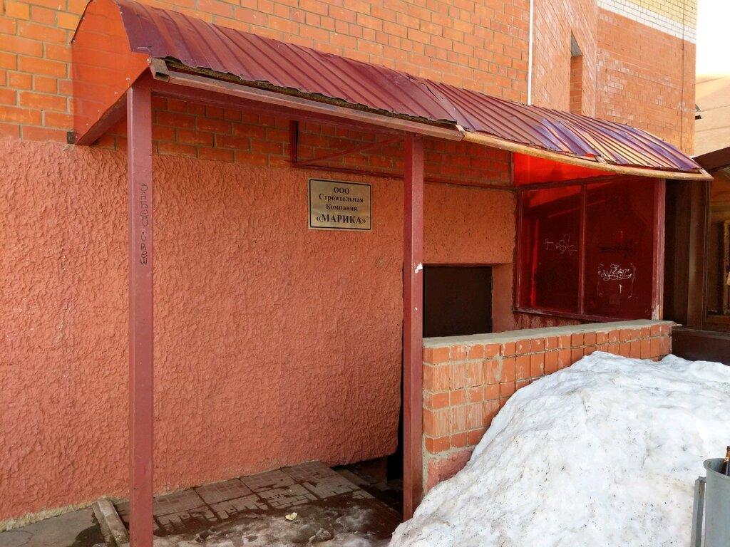 Улица Сурикова, 14 на карте Кирова — Яндекс.Карты