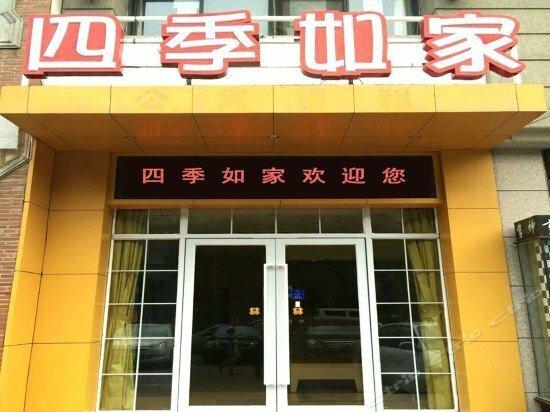 Siji Rujia Hotel Wuhan Xudong Street