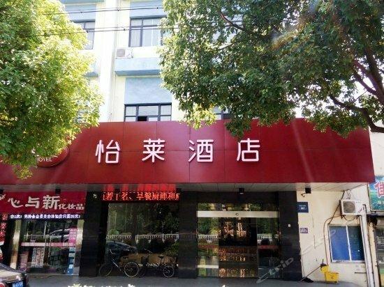 Elan Xiaoshan Hongshan Avenue