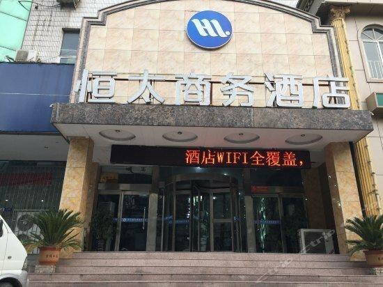 Hengtai Express Hotel Shangcheng Road